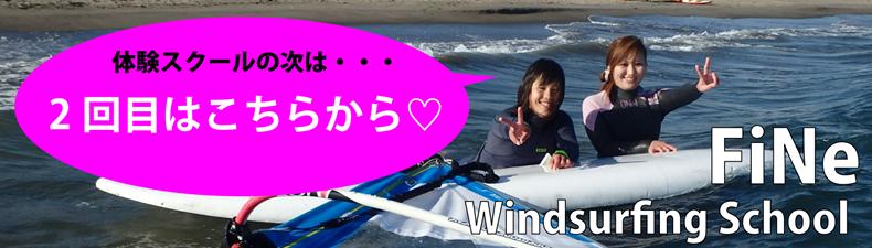 2kaimehakotirashop-hp-003-wind