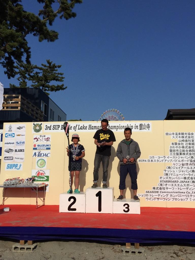 SUP Battle of Lake Hamana Championship in 舘山寺