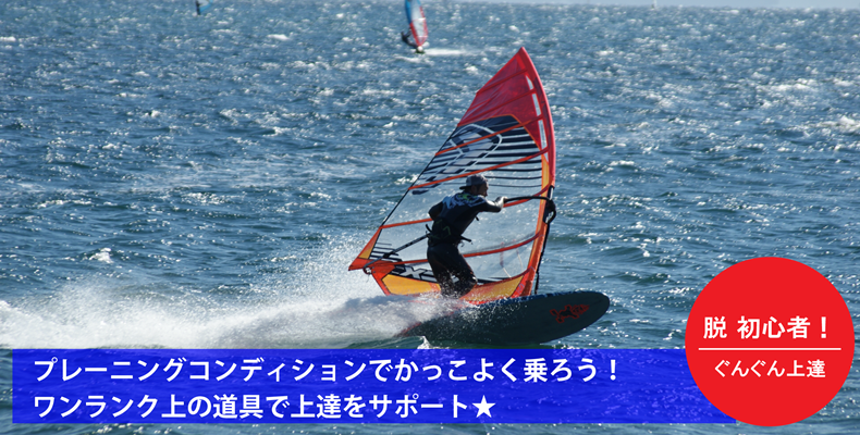 shop-hp-003-wind-tyuukyuusya