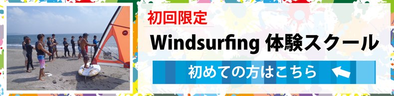 bana-windshop-hp-003-wind