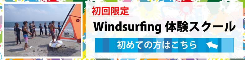 bana-windshop-hp-003-wind