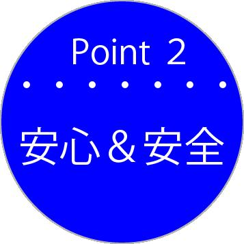 kaiinpoint002